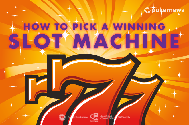 How to Win - 290169